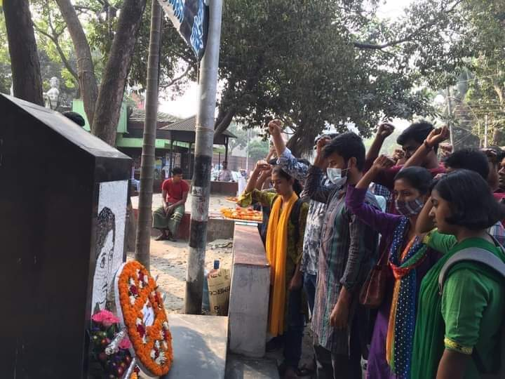 রাজু দিবসে রাষ্ট্রীয় সন্ত্রাস রুখে দেয়ার প্রত্যয় ছাত্র ইউনিয়নের