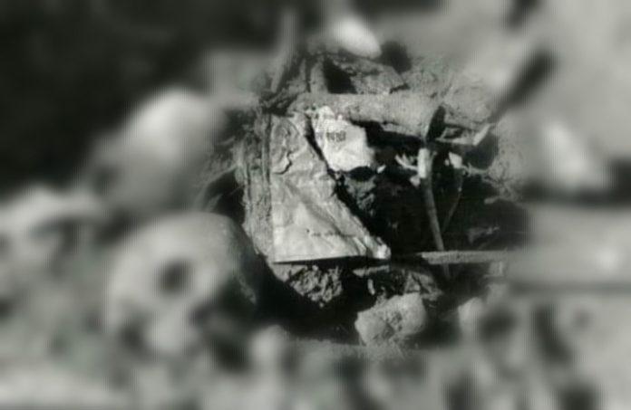 ২ এপ্রিল ১৯৭১ এর পাক হানাদারদের পরিকল্পিত গণহত্যা