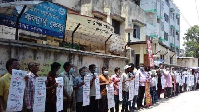গাইবান্ধা মা ও শিশু কল্যাণ কেন্দ্রে দেড় বছর ধরে ডাক্তার নেই: সিপিবি'র মানববন্ধন
