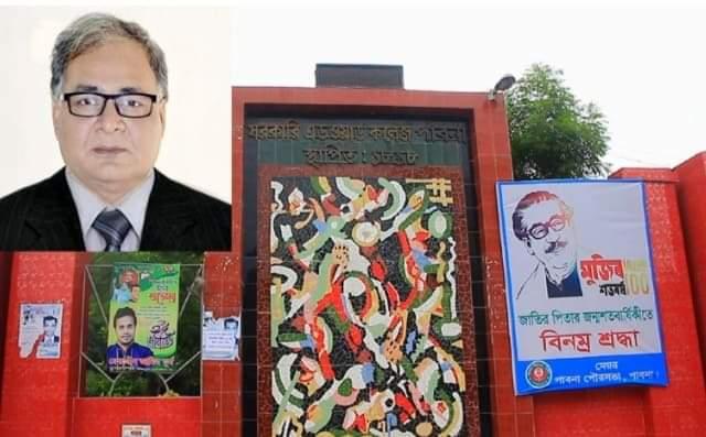 পাবনা এডওয়ার্ড কলেজ অধ্যক্ষের বিরুদ্ধে দুদকের মামলা