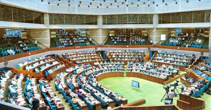 জাতীয় সংসদের বাজেট অধিবেশন আগামীকাল শেষ হচ্ছে